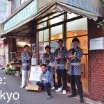 【インタビュー・後編】「賃貸なのにセルフリノベOK」を可能にした、MADな仕組み・ 株式会社まちづクリエイティブ|Re:Tokyo