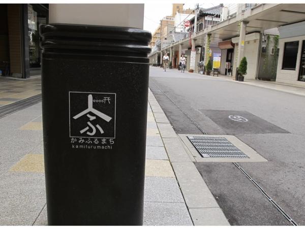 上古町商店街のロゴマーク