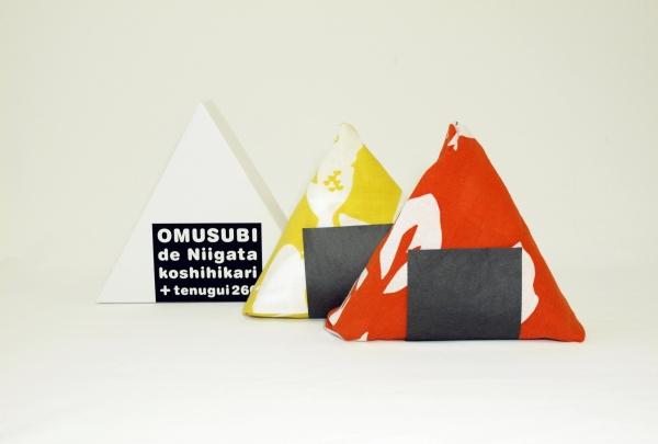 新潟県産のコシヒカリを、県内の老舗染工房の手ぬぐいと、同じく県内産の和紙でラッピングしたギフト商品「おむすび」