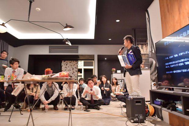 【川崎イベント7/24(日)】「未来の働き方を外びらきしたい」渡邉 知さん 未来働き方会議・議長就任記念インタビュー&キックオフイベント開催