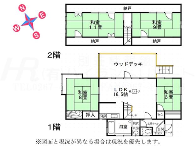 asamayama-deck-tub07