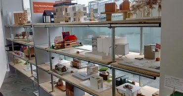 【特集コラム】ムーブメントの未来を映すコンテスト「Bouw Expo Tiny Housing」|オランダとタイニーハウス