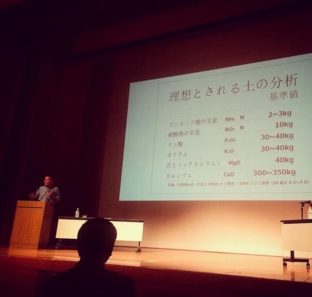 赤峰さんの講演会の様子。興味深くてあっという間に時間が過ぎました。