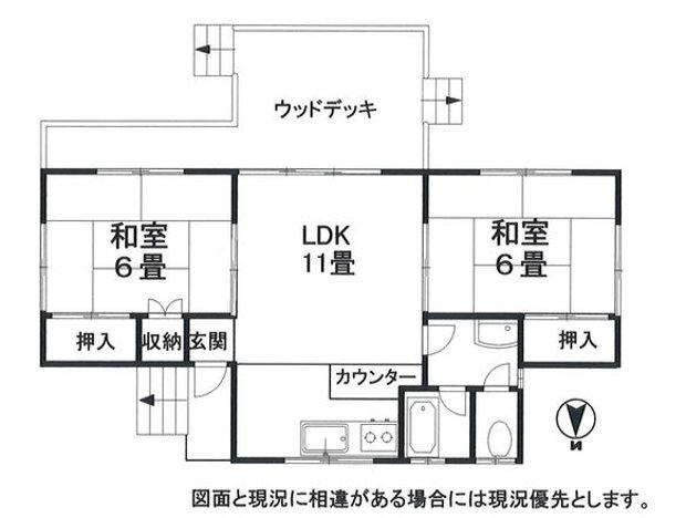 iitoshi-tub04