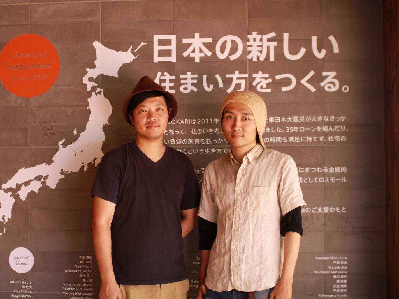 【採用募集】YADOKARI、プロデュース事業部 部長・プロデューサー候補募集!