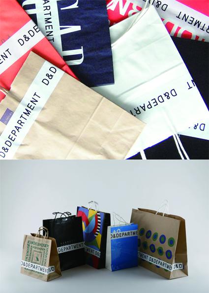 D&DEPARTMENTでは、他社のショッピングバッグを包装に使っている。そこにD&DEPARTMENTのロゴがあるテープを巻くだけで、オリジナル感が出る。身近なアップサイクルのアイデアだ。