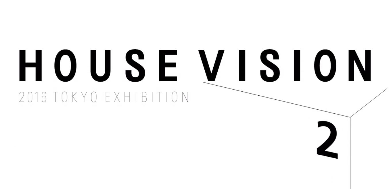 HOUSE VISION – 講演・講師 –