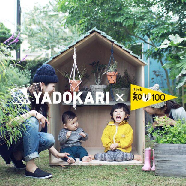 keyvisual-02-620x620