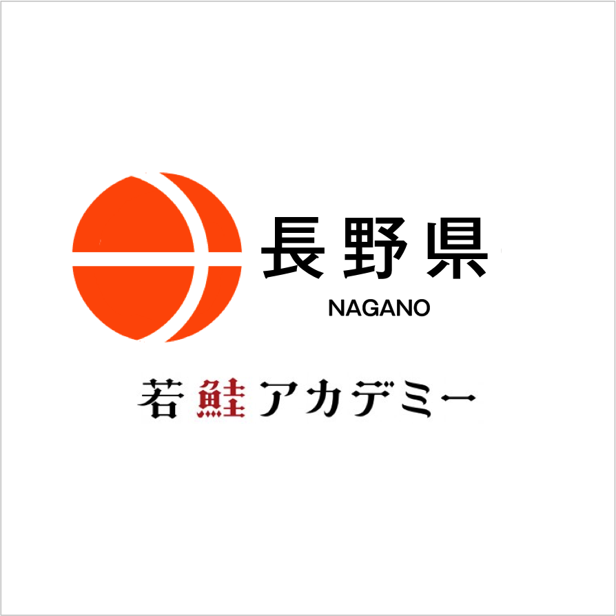 nagano_yado