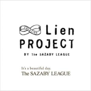 リアンプロジェクト