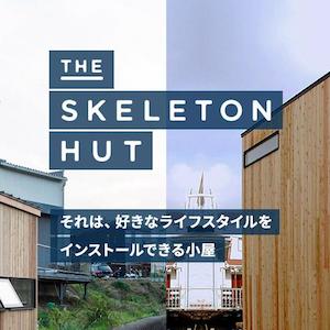 THE SKELETON HUT