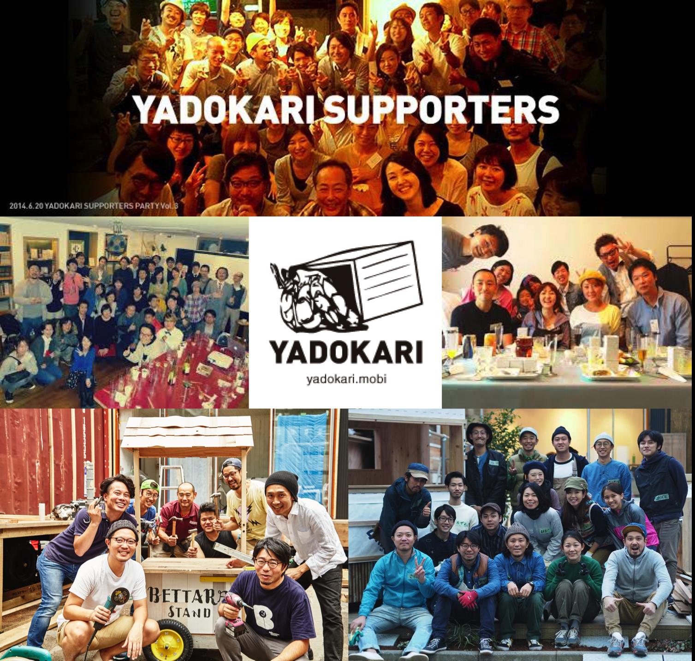 yadokari_pt2