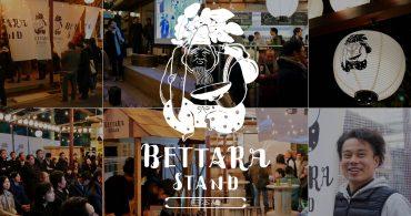 【BETTARA STAND 採用募集】日本橋で新しい文化を創るコミュニティビルダー募集!(業務委託&アルバイト)