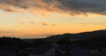#03 窓を開ければ、そこは里山。晴れたら富士山だって見えちゃうんです!|YADOKARI✕公社二宮団地