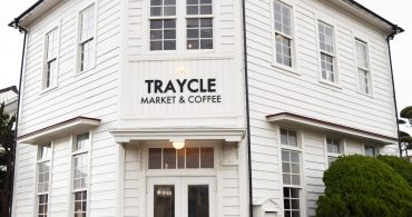 Case #1  TRAYCLE Market|YADOKARIサポーターのセルフリノベーション実践編