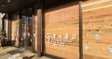 #05 角打ちのある酒屋「宮川酒店」 YADOKARI✕公社二宮団地