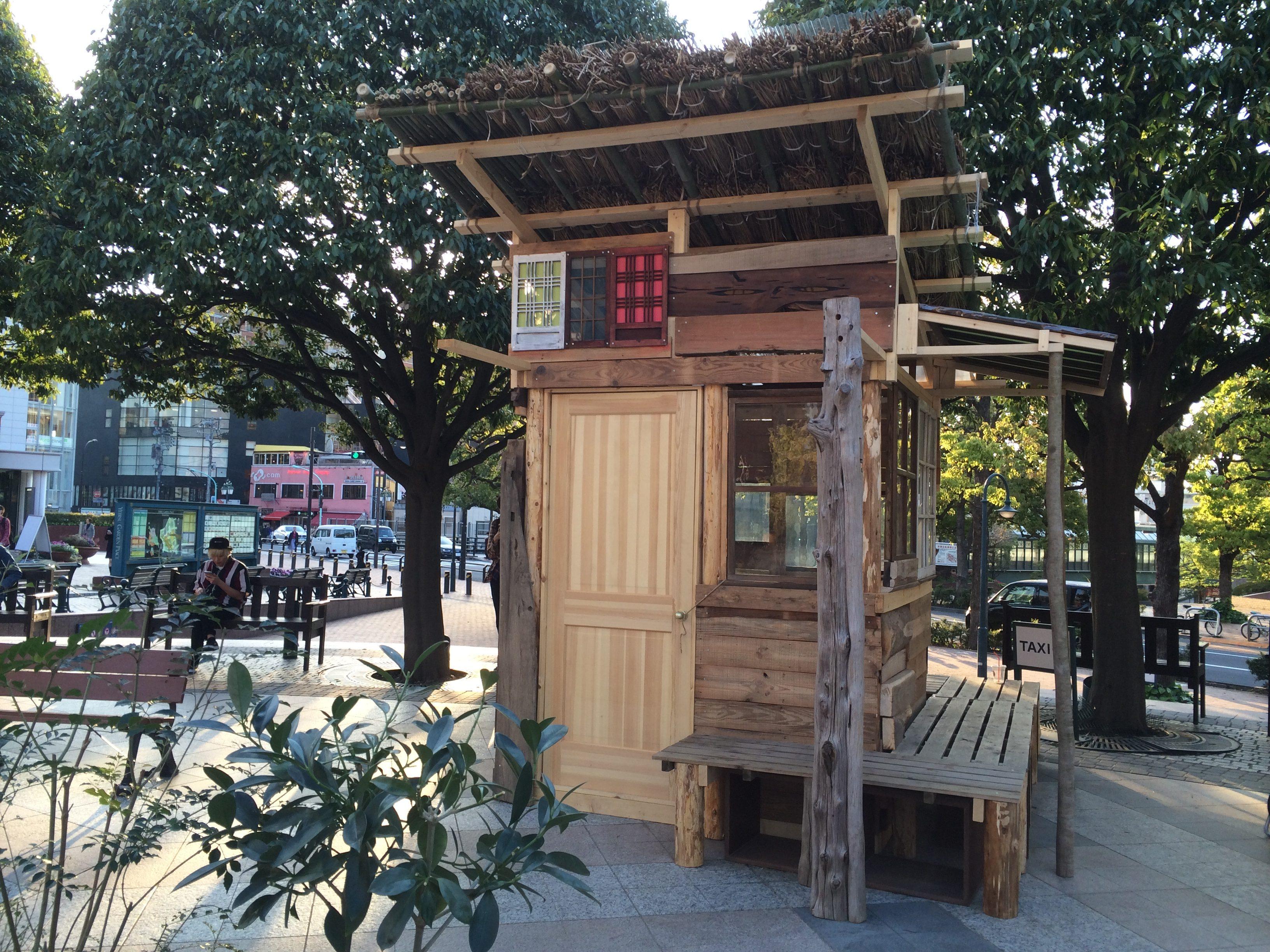 恵比寿に自然と廃材と5万円のスモールハウス