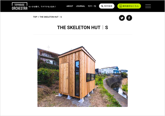 THE SKELETON HUT