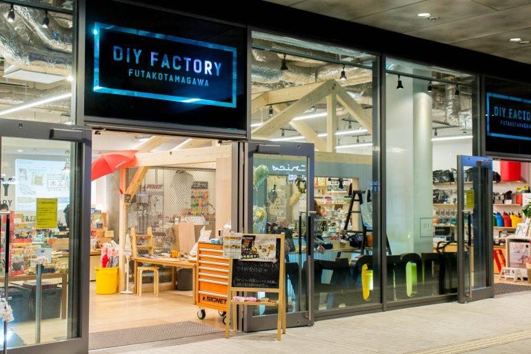 工具レンタル・購入・ワークショップが充実。『DIY FACTORY』