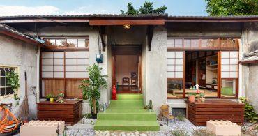 元日本軍居住区にある日本家屋をリノベーション。台湾と日本の要素を調和させた家