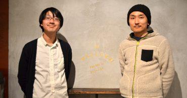 【インタビュー】点でなく線で考える移住のススメ。信州・松本のブックカフェ栞日(しおりび)菊地さんの新たな取り組み