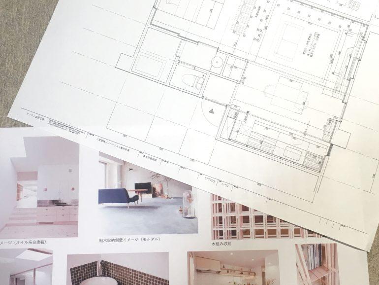#29 進んでいます!二宮団地セルフリノベ〜我が家の設計〜|YADOKARI✕公社二宮団地