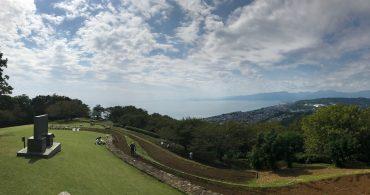 #31 そうだ、吾妻山公園に行ってみよう。|YADOKARI✕公社二宮団地