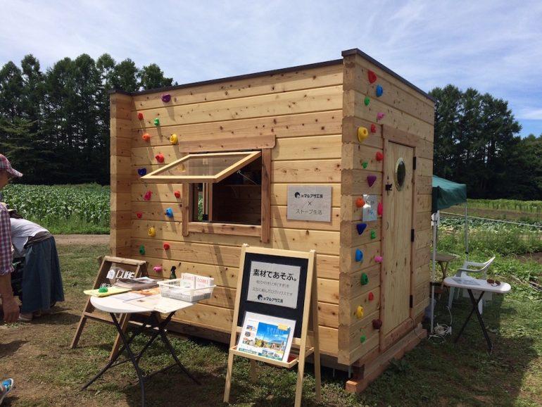 自分で組み立てられる小さな家、タイニーハウスキットとは?