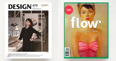韓国のデザイン誌「DESIGN」と、オランダのライフスタイル誌「flow」でYADOKARIの活動を紹介頂きました!