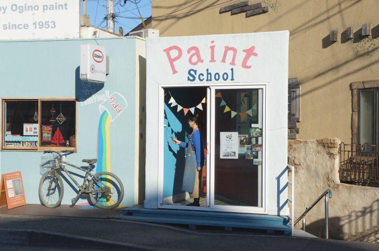 洋服を選ぶように、自分に合ったペンキの色を。『Paint&Color Plaza』