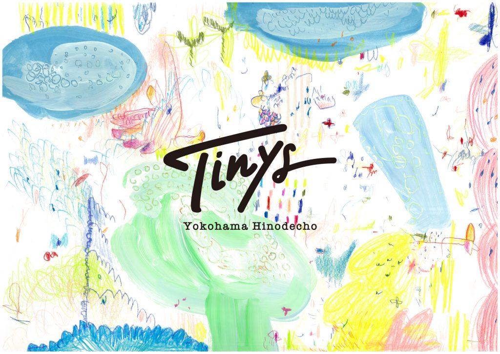 日本初、高架下タイニーハウス複合施設「Tinys Yokohama Hinodecho」4/28(土)グランドオープン!YADOKARI×京急電鉄