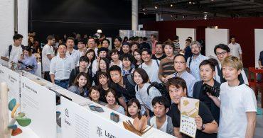 日本の家の未来は変わる?クリエイターをビルダーが支援「bud brand」in MILANOブランディング戦略報告会レポート