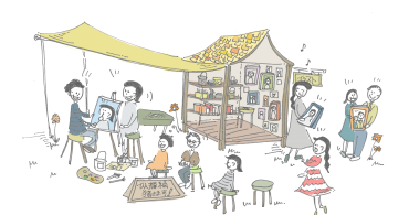 小屋×都市 #03 出会いと「ありがとう」がある小屋|都市を科学する〜小屋編〜 – オンデザインパートナーズ×YADOKARI