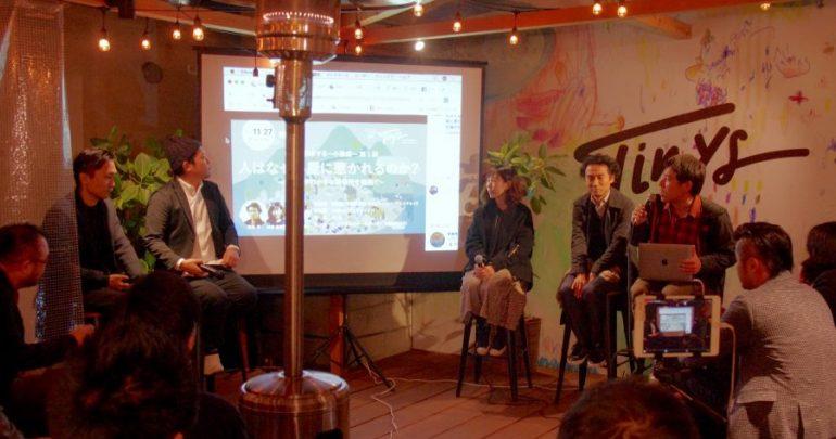 小屋×都市 #05(イベント報告) 「ぼんやり」楽しむ小屋|都市を科学する〜小屋編〜 – オンデザインパートナーズ×YADOKARI