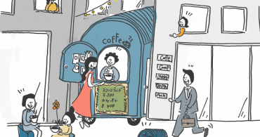 小屋×都市 #09 空間や時間の隙間にはまる小屋 都市を科学する〜小屋編〜 – オンデザインパートナーズ×YADOKARI