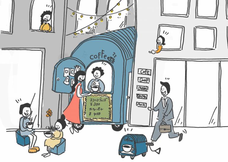 小屋×都市 #09 空間や時間の隙間にはまる小屋|都市を科学する〜小屋編〜 – オンデザインパートナーズ×YADOKARI