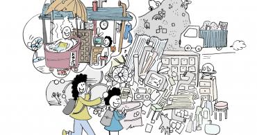 小屋×都市 #12 廃材を蘇らせる小屋|都市を科学する〜小屋編〜 – オンデザインパートナーズ×YADOKARI
