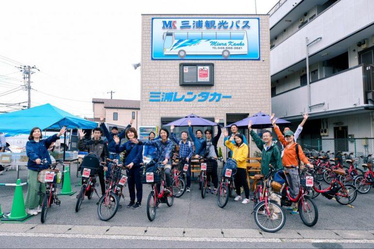【レポート】三浦探索パトロール〜レンタサイクルで周る、三浦まち歩き/実践フィールドワーク〜