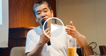 【動画&レポート】未来の家を考える。これからの暮らし方と美意識(ゲスト:土谷貞雄)/未来住まい方会議Vol.4