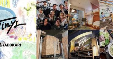 【YADOKARI採用】タイニーハウスホステル&カフェの店舗運営リーダー 兼 まちづくりの担い手募集!