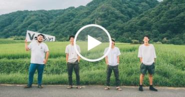 【動画】VanLifeを実践しながら、社会課題に取り組む若手クリエイター4人組「VanBoys」