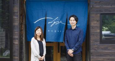 【インタビュー】30代ふつうの夫婦が地方移住して空き家で一棟貸しの宿を始めるまで   長野県飯島町「nagare」(前編)