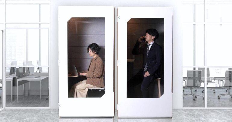 Phone Box|GRID by YADOKARI