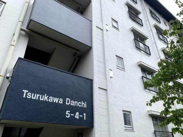 鶴川団地コミュニティビルダー暮らしレポートvol.1 私たちのお気に入り風景