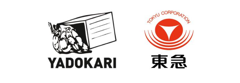 【募集】家賃無料!? 藤が丘に住まいながら、YADOKARIと共に青葉台周辺を盛り上げるコミュニティビルダーを募集します!